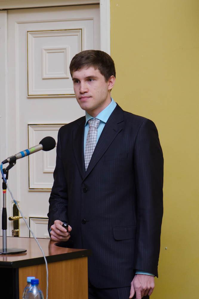Нелюбин А.П. - участник конкурса (Информационные технологии)