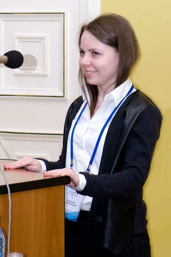Кирюшина А.Е. - участник конкурса (Информационные технологии)