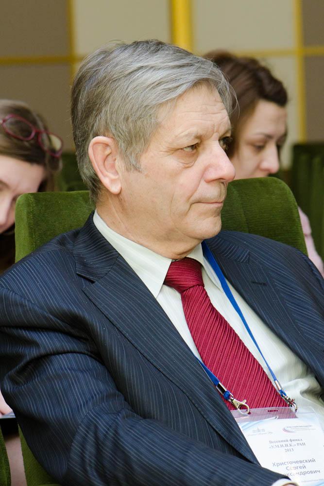 Христочевский С.А. - эксперт (ИПИ РАН)