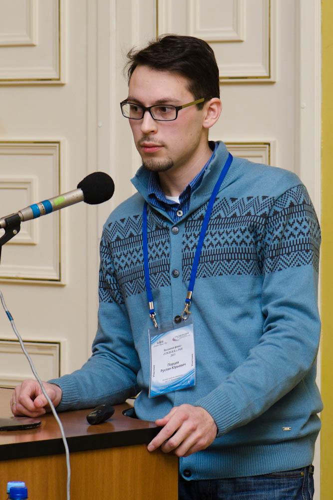 Порцев Р.Ю. - участник конкурса (Информационные технологии)