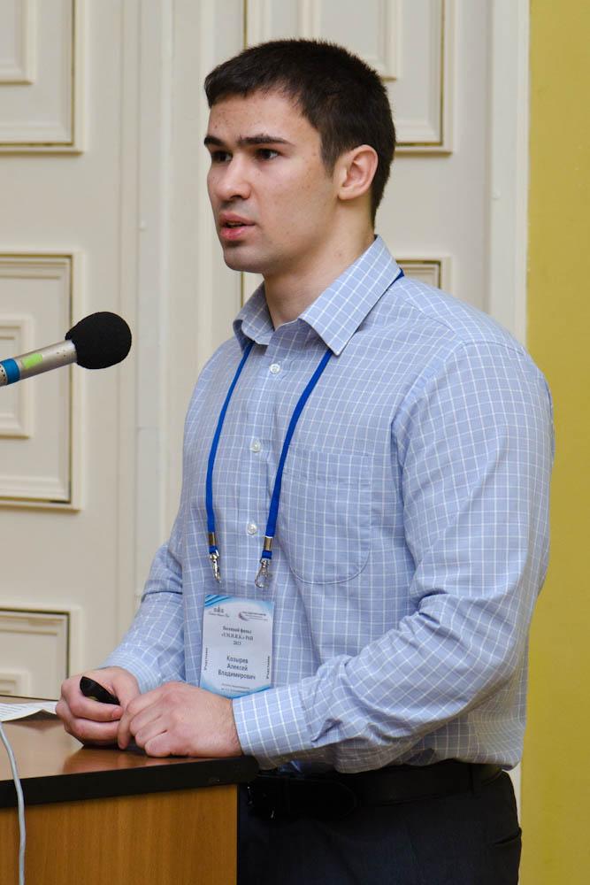 Козырев А.В. - участник конкурса (Новые приборы и аппаратные комплексы)