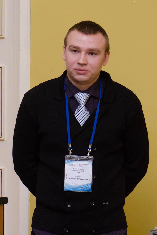 Кукин А.В. - участник конкурса (Современные материалы и технологии их создания)