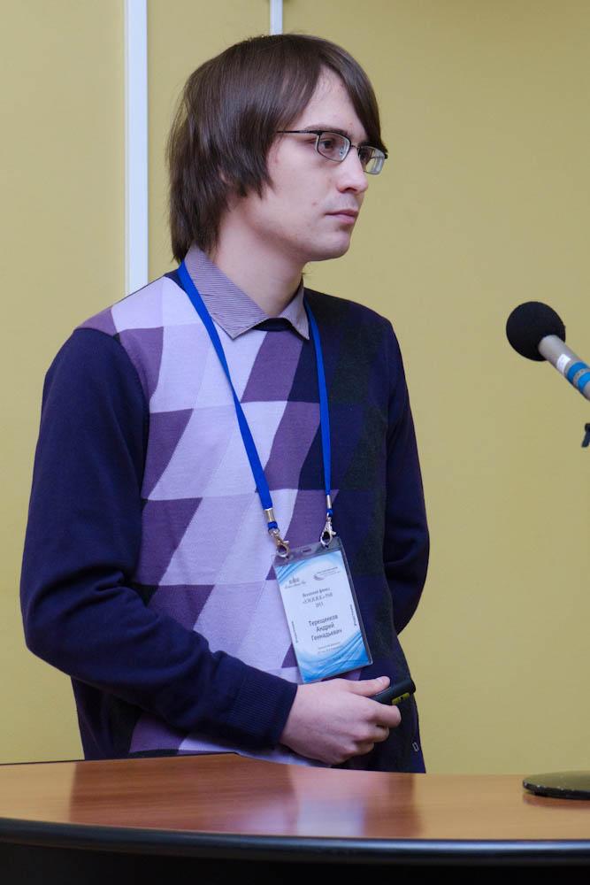 Терещенков А.Г. - участник конкурса (Медицина будущего)