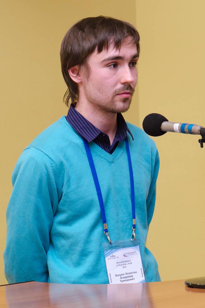 Валуев-Эллистон В.Т. - участник конкурса (Биотехнологии)