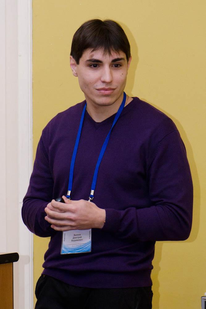 Валеев Д.В. - участник конкурса (Современные материалы и технологии их создания)