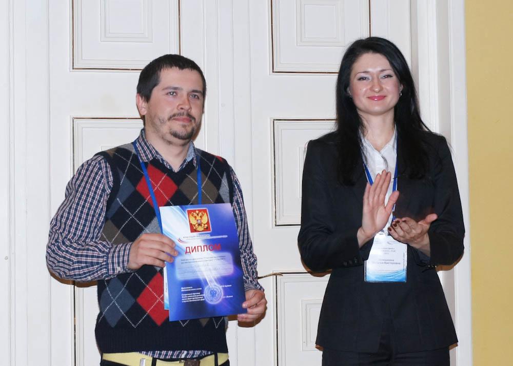 Награждение победителей - Стрюков Д.О. (ИФТТ РАН)