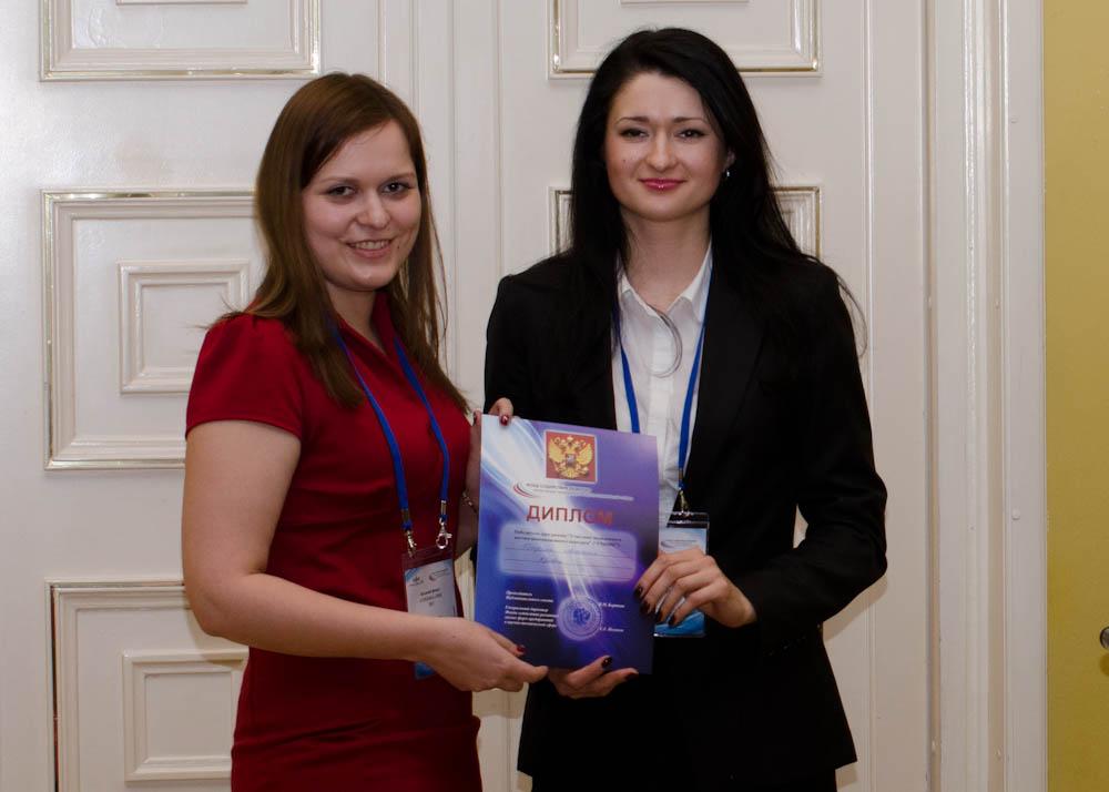 Награждение победителей - Тетерина А.Ю. (ИМЕТ РАН)