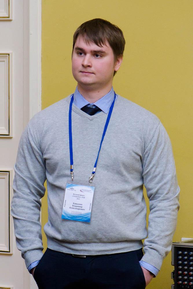 Камынин В.А. - участник конкурса (Новые приборы и аппаратные комплексы)