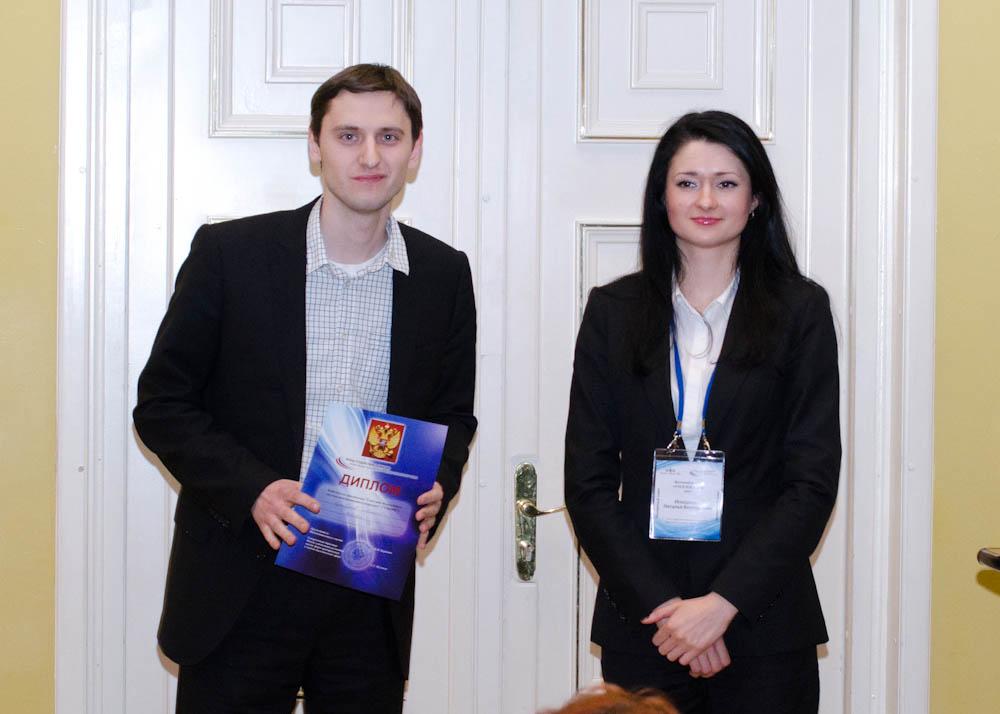Награждение победителей - Сухоруков А.Ю. (ИОХ РАН)