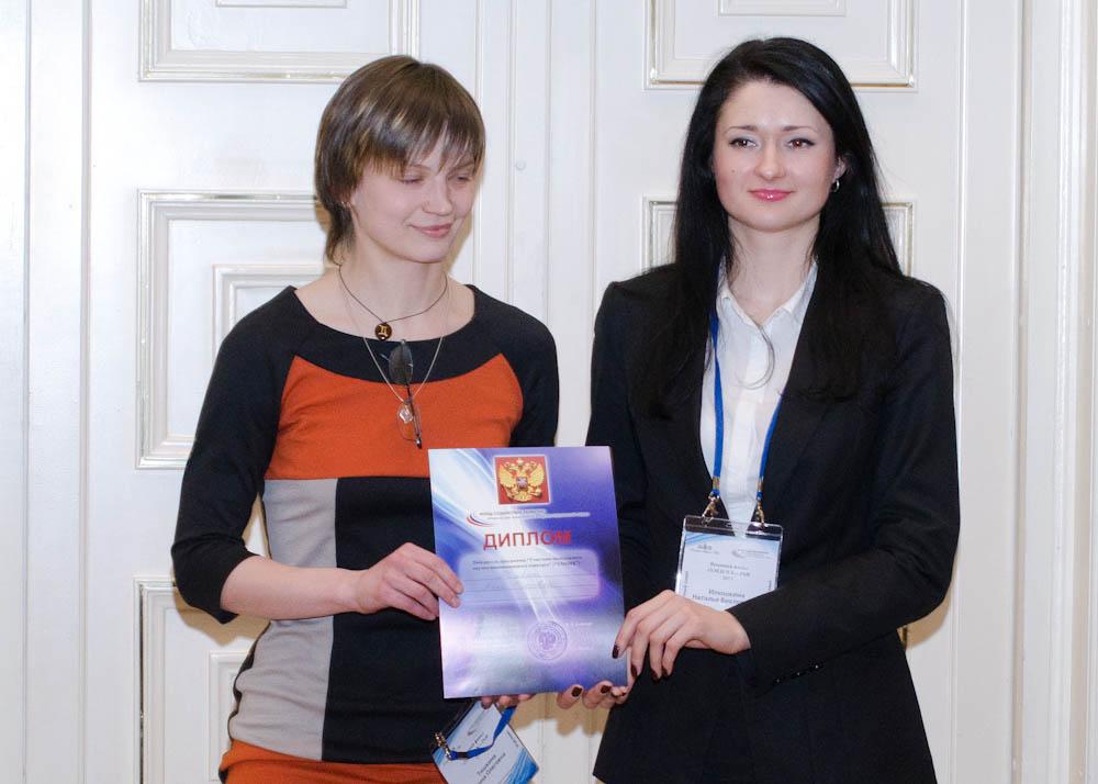 Награждение победителей - Тишкина А.О. (ИВНДиНФ РАН)