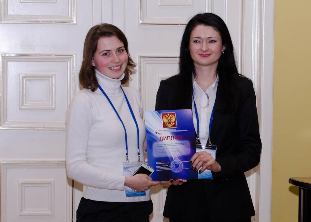 Награждение победителей - Зверева И.О. (ИБХ РАН)