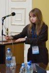 Еремеичева Ю.И. - участник конкурса (Информационные технологии)
